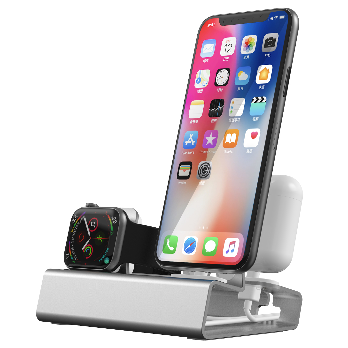 iWatch Charging Stand, 3 in 1 Aluminum Stand for Airpods iPhone Apple Watch Charging Station for Apple Products Compatible with Apple Watch Series 4/3/2/1 NightStand Mode & Airpods iPhone with Case