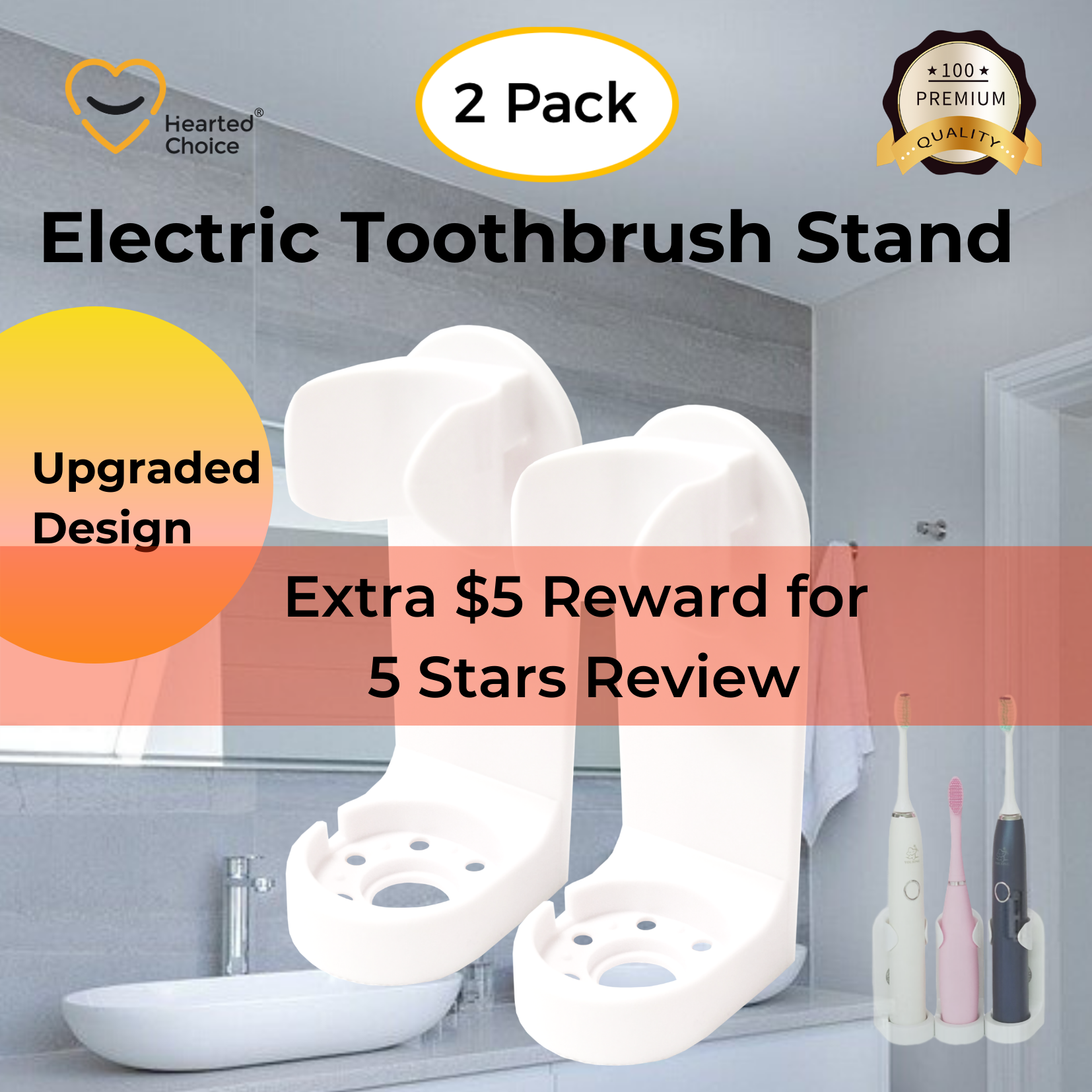 Extra $ Reward Electric Toothbrush Holder, Wall Mount, Hearted Choice Electric Toothbrush Base 2 Pack, Ivory