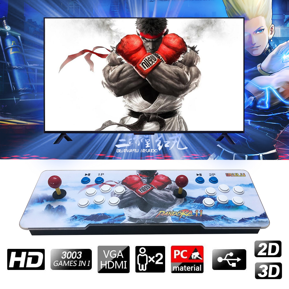 iRULU 3003 Arcade Game Console, Family Pandora Box Retro Game Console with 2 Joystick 1280 x 720 Full HD Support HDMI/VGA/USB for PC,TV,PS3.Games Classification,Home Entertainment